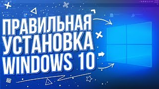 How to install Windows 10 + CONTEST