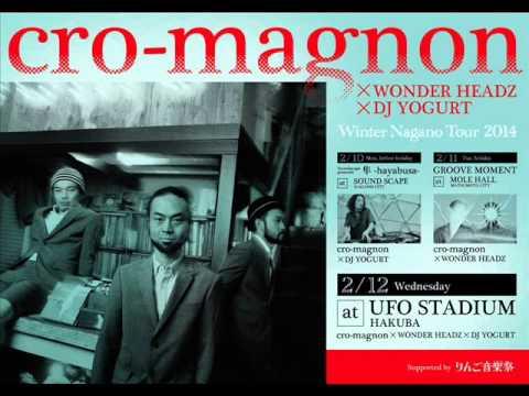 DJ YOGURT IN HAKUBA,UFO STUDIUM 2014 Feb. (マイク録音)