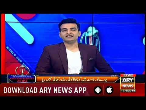 ARY NEWS World