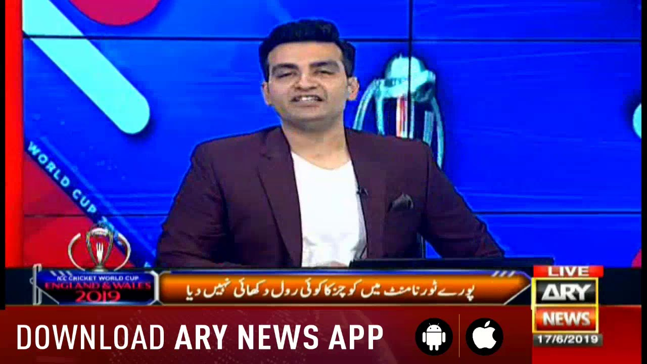 ary news live tv apps download