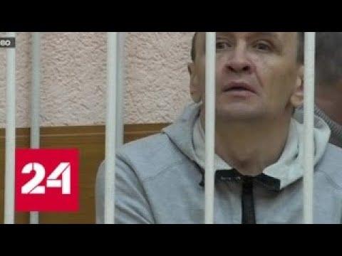 """Суд по делу """"Зимней вишни"""": кто ответит за гибель людей - Россия 24"""