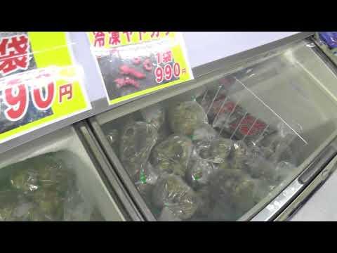 冷凍ヤドカリ在庫残り少なくなっています