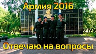 Армия 2016(, 2016-05-18T16:12:05.000Z)