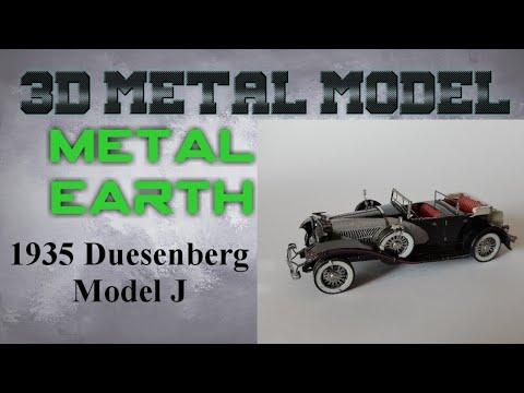 Metal Earth Build - 1935 Duesenberg Model J