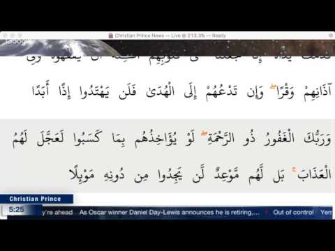 The Quran and it's amazing stories. Best education to the world.