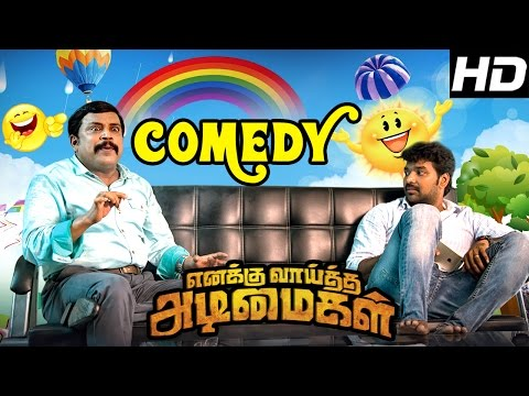 Enakku Vaaitha Adimaigal Tamil Movie Comedy s  Part 1  Jai  Pranitha  Karunakaran