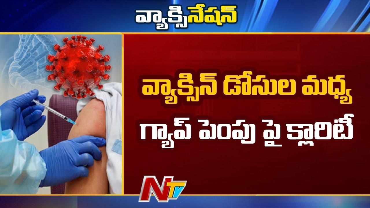 Union Health Minister Harsha Vardan Gives Clarity on Gap Between Vaccine Doses | Ntv