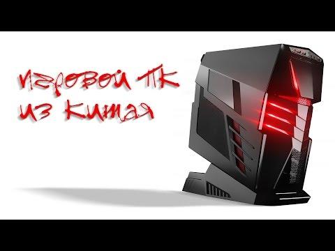 Assassin s Creed Chronicles China PC Скачать игры через