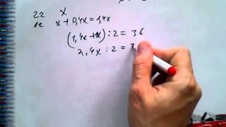№1581 Математика 5 учебник Тарасенкова