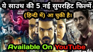 Cover images Top 5 South Indian Superhit New Release Movies In Hindi Dubbed    Top Filmy Talks