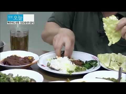 [indosub/cc]-baek-jong-won-jatuh-cinta-pada-makanan-indonesia