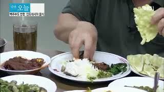 [INDOSUB/CC] Baek Jong Won Jatuh Cinta pada Makanan Indonesia