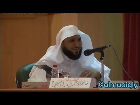 Sheikh Mahir Phd Thesis Discussion ~ 1434