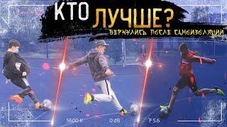 Арсений ВЕРНУЛСЯ и ВЫИГРАЛ ВСЕХ//забил ЛУЧШИЙ гол в ЖИЗНИ!