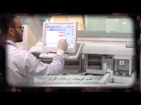 United Laboratory Kuwait