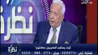 عكاشة: الإخوان سبب الإلحاد في مصر - E3lam.Org