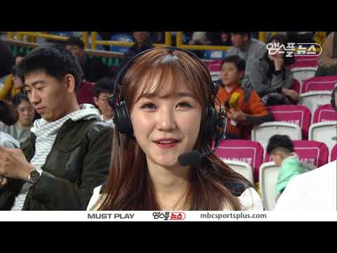 Yein's Ideal type world cup | Sakers vs Elephant | 20161113 | 2016-17 KBL