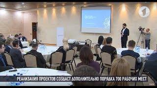 Приднестровье и инвесторы: взаимовыгодное сотрудничество