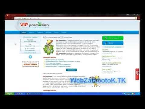 сайт знакомств net