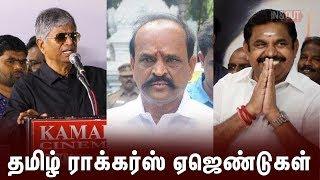 Vijay Father S.A.Chandrasekar Angry Speech