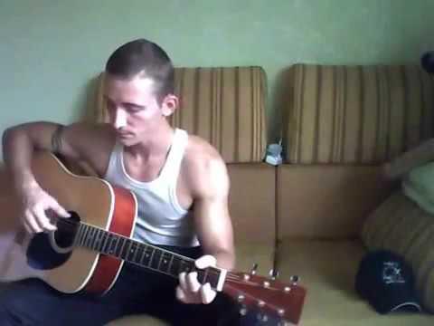 Песня под гитару рвзговор с отцом