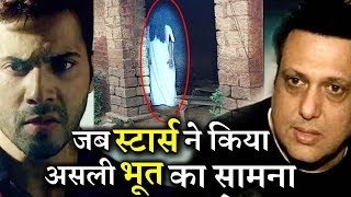 Bollywood Stars Who Had Ghost Encounters in Real Life
