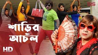 Jhap Dibi Ke Aye ( Hijra ) - Misha | MISSED CALL (2017) | Monir Khan| Video Song | SIS Media