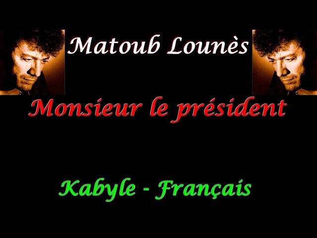 Matoub Lounès sous titrés en français kabyle + bonus