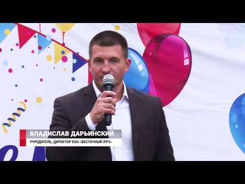 """Открытие жилого комплекса """"ЗЕЛЕНЫЙ УГОЛ"""""""