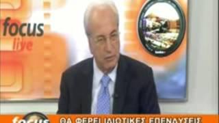 Ελληνική οικονομία & Αναπτυξιακός Νόμος (26/06/2016 μέρος Β')