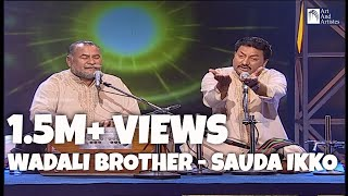 Sauda Ikko Jeha | Wadali Brothers | Puranchand And Pyarelal Wadali | Art and Artistes