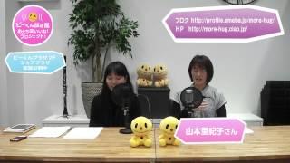 この番組は、足立区竹ノ塚東口にあるピーくんプラザ2階の地域向けコミュ...