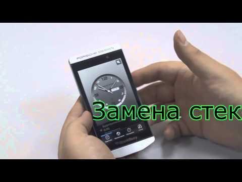 +7 (343) 361 49 10 Ремонт сотовых телефонов и планшетов в Екатеринбурге.