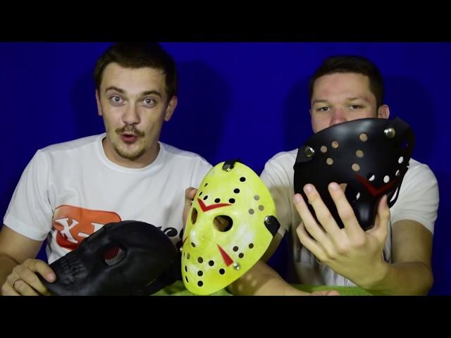 Джейсон VS Джаггернаут смотрим щупаем тэстируем маски