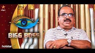 NaSa in Bigg Boss 3? – Nanjil Sampath Opens Up