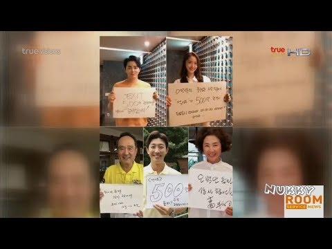 ยุนอา-และทีมแสดงนักแสดงภาพยนตร์-e.x.i.t-ชูป้ายขอบคุณแฟนๆที่ยอดตั๋วทะลุ-5-ล้านใบใน-11-วัน
