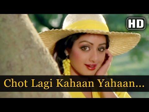 Ghar Sansar - Chot Lagi Kahan - Kishore Kumar - Asha Bhosle