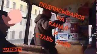 ЛУЧШИЕ ПРИКОЛЫ 2018 АПРЕЛЬ | Лучшая Подборка Приколов #93 INSTAGRAM