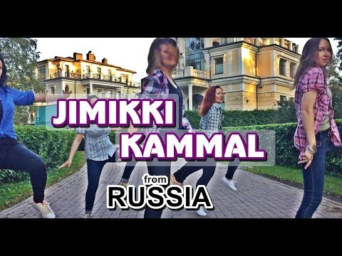Jimikki Kammal Song | Dance Choreography | by Devdan Dance Crew | Russia