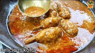 स्पेशल होटल वाला कमल ककड़ी और लौकी का सॉफ्ट कोफ्ता रेसिपी, Kamal kakdi aur lauki ka kofta recipe