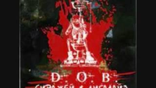 D.O.B. Community- Раз-Слушай Дикцию