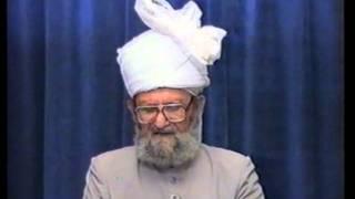 Urdu Dars Malfoozat #112, So Said Hazrat Mirza Ghulam Ahmad Qadiani(as), Islam Ahmadiyya
