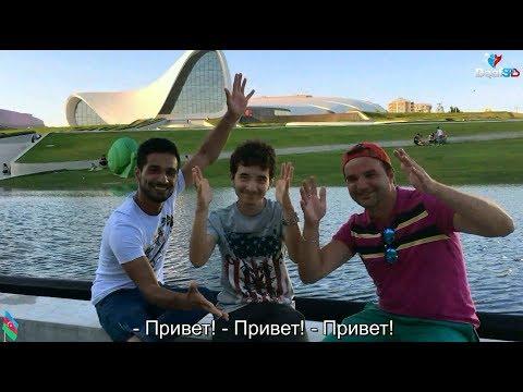 Интервью с с гражданами Азербайджана (DeafSPB)