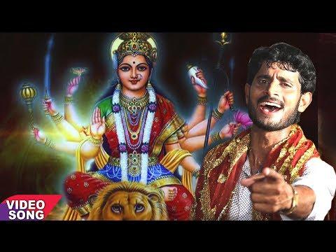 Sonu Sargam New Devi Geet | तू मईया मेरी | Adhul Ke Fulawa | Hit Bhojpuri Mata Bhajan 2017
