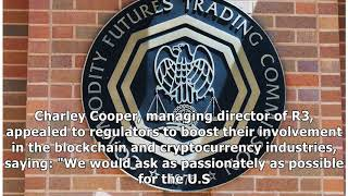 CFTC to Establish Crypto and DLT Committees