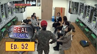 [Real men] 진짜 사나이 - female soldier Remove make-up 20160228