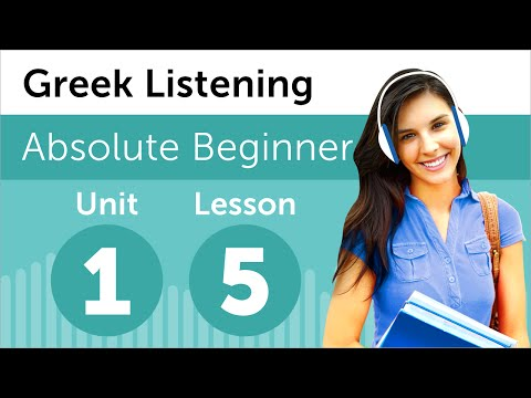 Greek Listening Practice - Looking at a Photograph from Greece