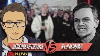 Карлик ебет старика [Ларин vs Джарахов]
