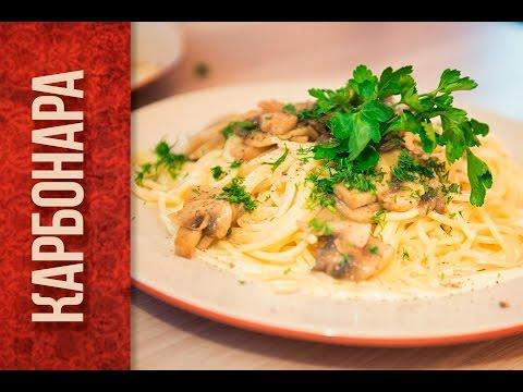 Спагетти аль аматричиана