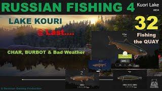 RUSSIAN FISHING 4 - 32 - 1st Trip to LAKE KOURI, level 17, CHAR & nice BURBOT...